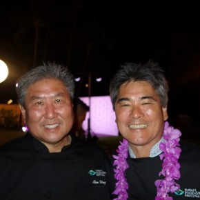 Honoring Hawaii and special people